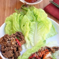 Quick and Easy Paleo Bulgogi (Korean Marinated Beef)